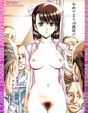 Hentai - Nice girls & horny Bastards Vol. 10